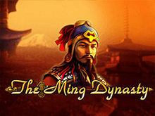 Автомат The Ming Dynasty в Вулкане Удачи
