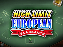 Игровой автомат High Limit European Blackjack онлайн